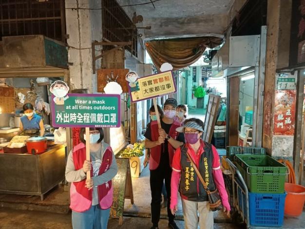 里長帶領志工於傳統市場宣導落實實聯制-北區
