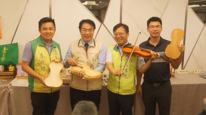 歡迎來學小提琴.JPG