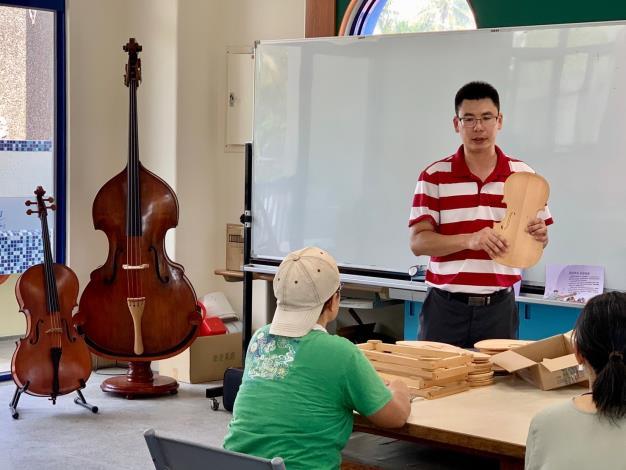 製作小提琴體驗