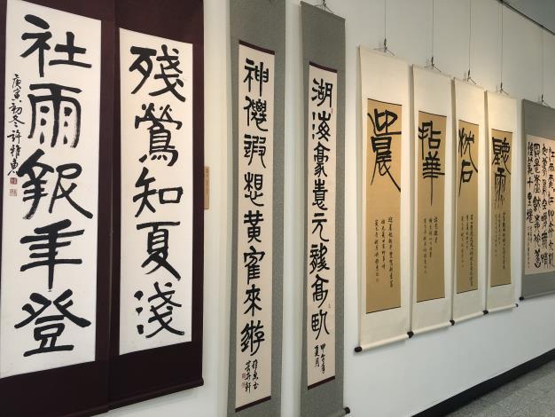 許雅惠老師2樓書法作品集.JPG