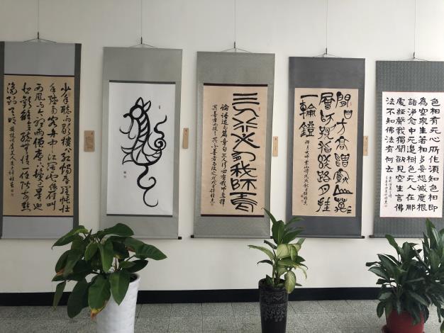許雅惠老師1樓書法作品集.JPG