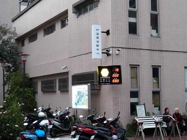 竹溪里-活動中心空氣品質監測指示牌