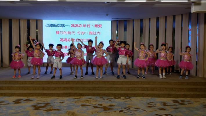 大成幼兒園表演