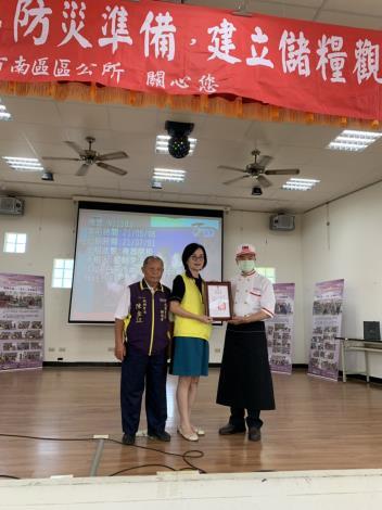 南區公所頒發台南市廚師職業工會感謝狀