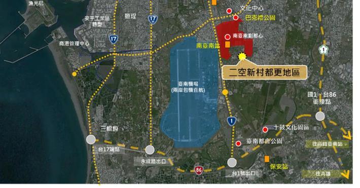 圖2-二空新村B區都更招商案位置示意圖1_0