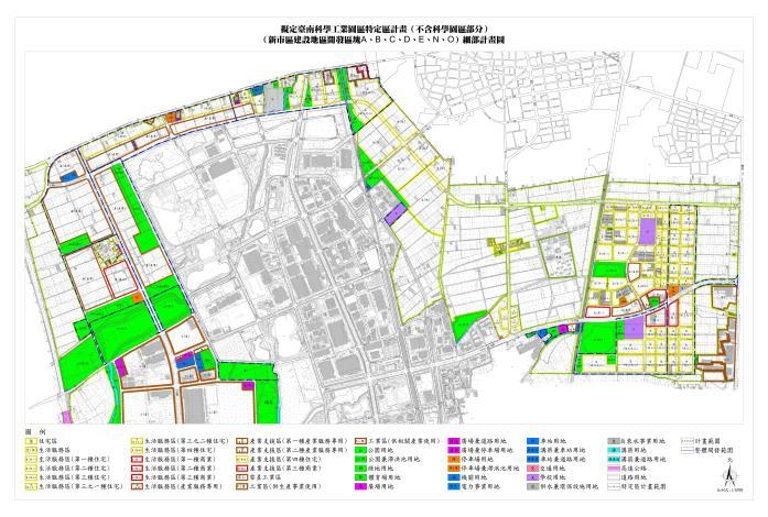 「擬定臺南科學工業園區特定區計畫(不含科學園區部分)(新市區建設地區開發區塊A、B-1