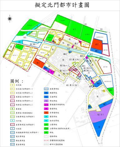 1100421擬定北門都市計畫圖