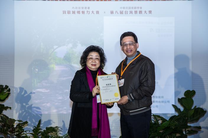 照片十二、2020第八屆台灣景觀大獎頒獎