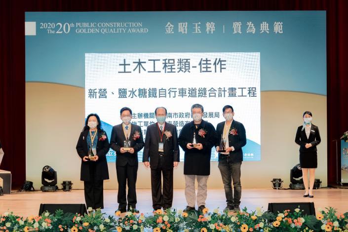照片十一、「第20屆公共工程金質獎」頒獎