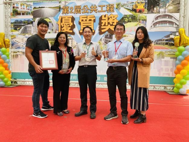 照片十、臺南市政府「第2屆公共工程優質獎」