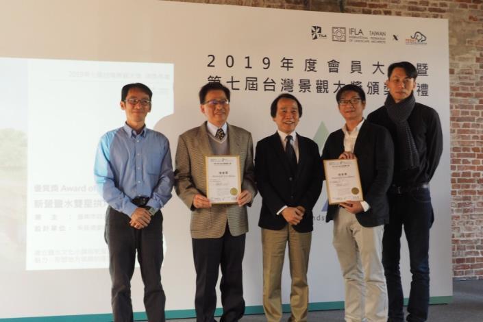 照片九、 「2019第七屆台灣景觀大獎」頒獎