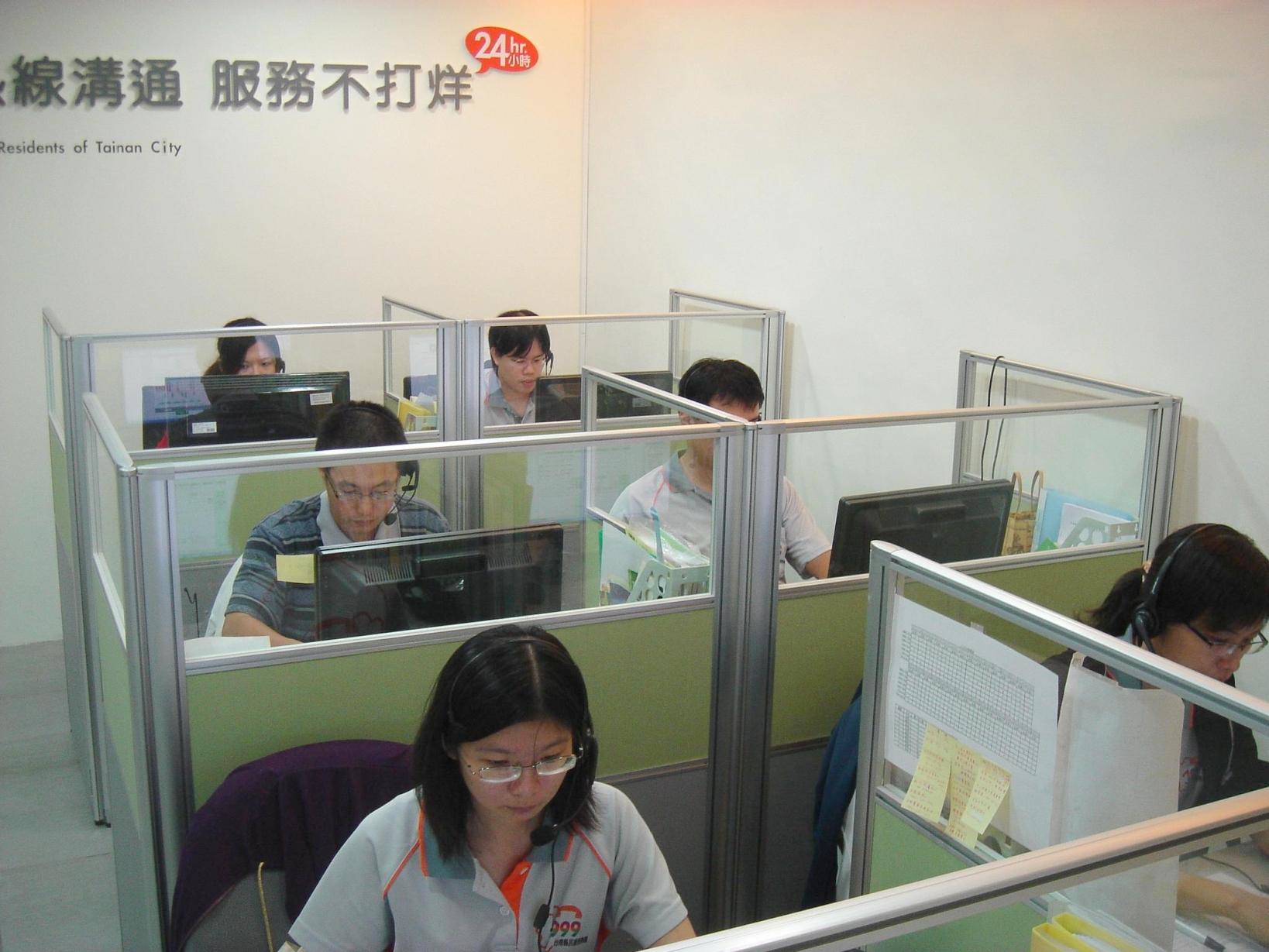1999話務中心服務情形