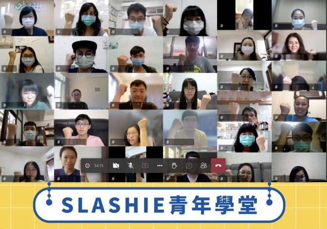 研考會青年學堂學員們伸出手臂為台灣加油大合照