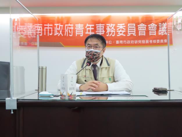 1100914-2黃偉哲市長出席青委會大會.JPG
