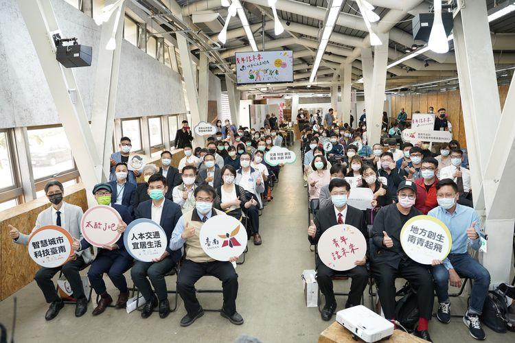 青年話未來「城市公民開講-青年公共參與論壇」