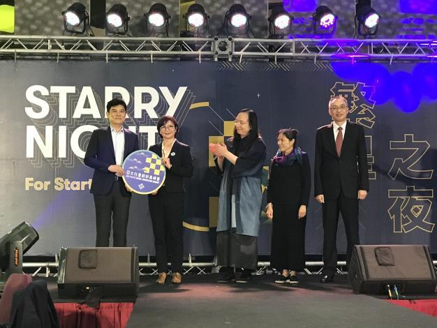 2022亞太社會創新高峰會主辦交由臺南市政府及社團法人台南市新芽協會