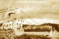 玉井吊橋老照片