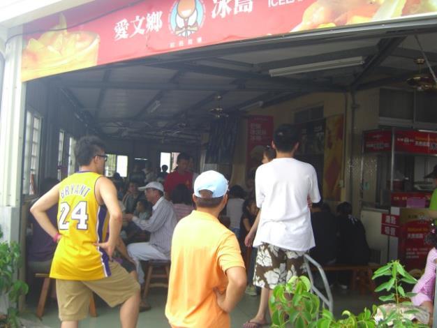 玉井青果市場旁冰店
