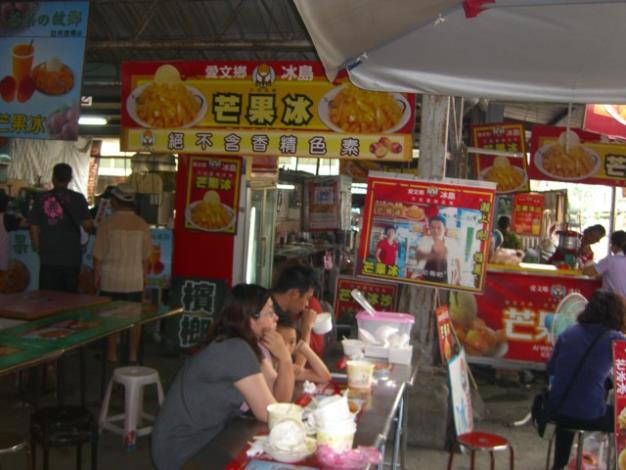 玉井青果市場內芒果冰鋪