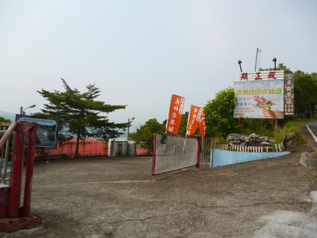 虎頭山玉泉餐廳