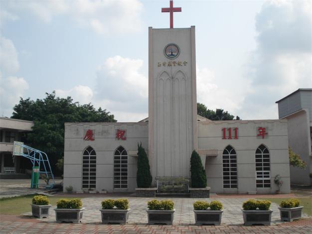 玉田里-玉井基督教會1