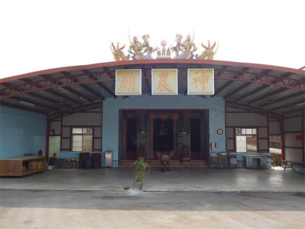 三埔里-神農廟