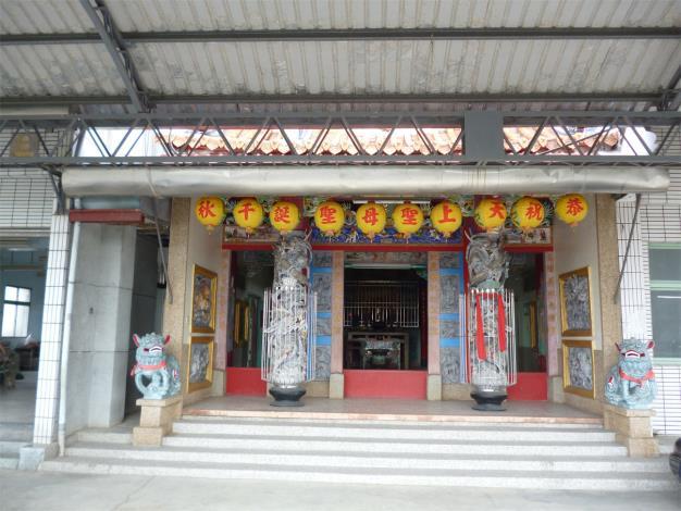 三埔里-媽祖廟