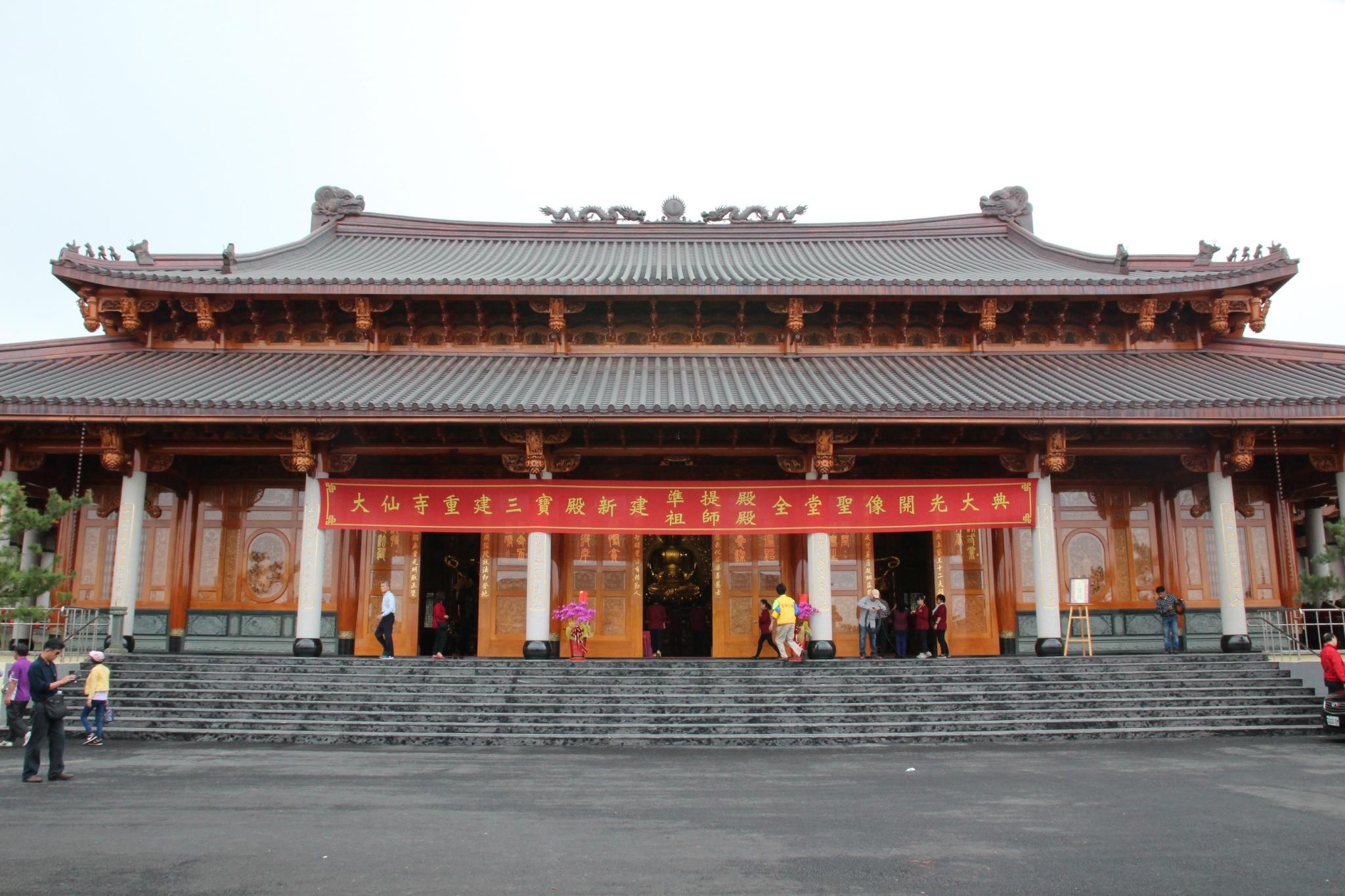 大仙寺正面照片