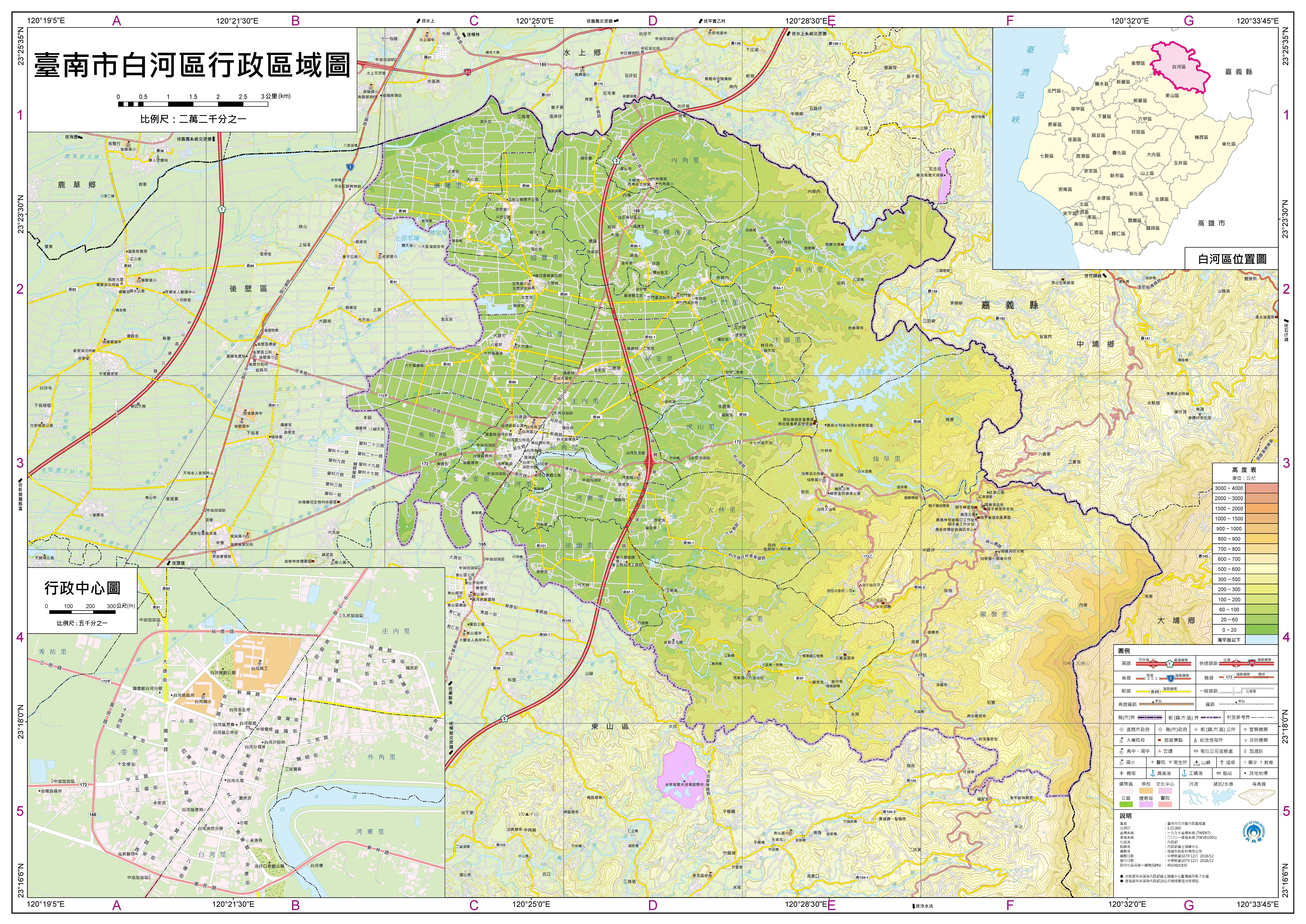 里行政區域圖