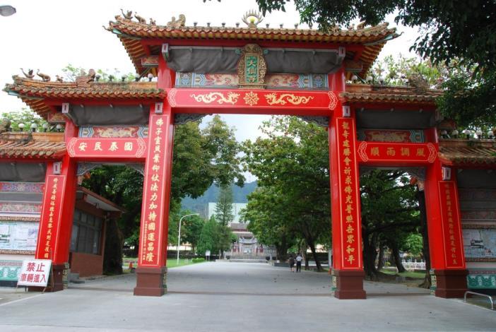 大仙寺一景