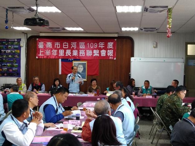 針對近日的武漢肺炎,會議將進行衛教宣導