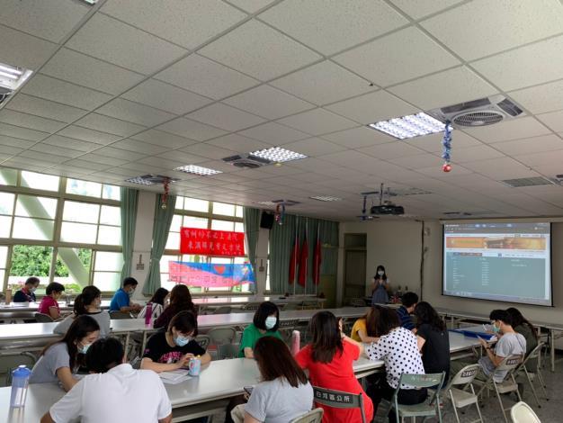 台灣雲端書庫使用說明教學