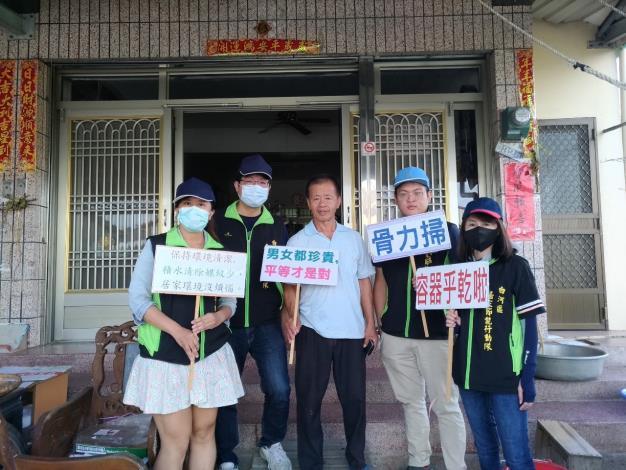 巡查小組今日來到廣蓮里