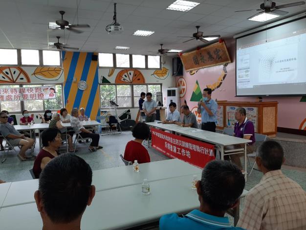 市府災害防救辦公室金組長亦出席本次課程