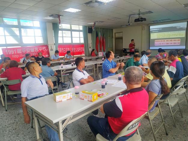 防災第一線人員防情查通報教育訓練課程