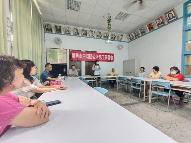 109年公所志工隊第3次聯繫會議