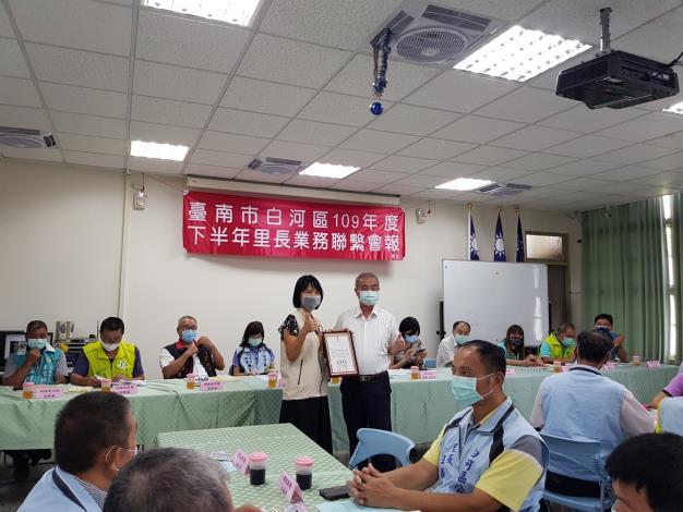 頒發感謝狀給台南市農村再生社區營造協會