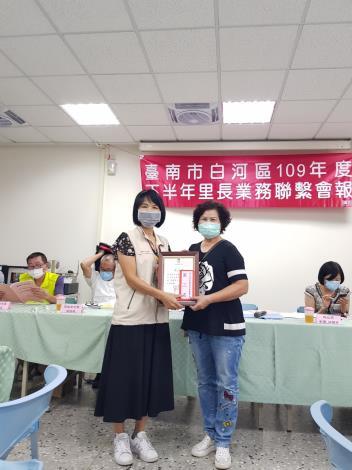 清淨家園環境考核第三名-昇安社區