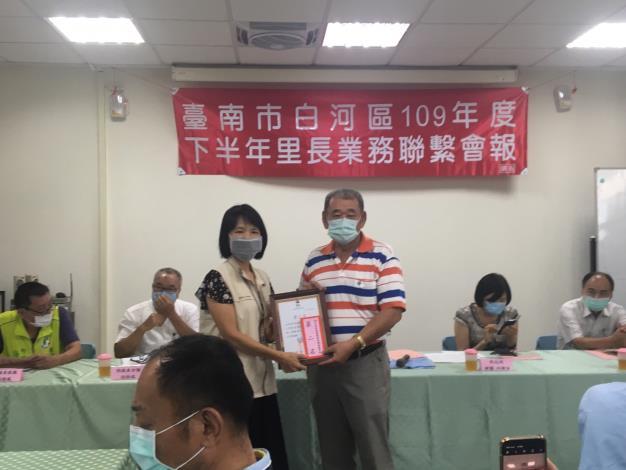 清淨家園環境考核第二名-大林社區