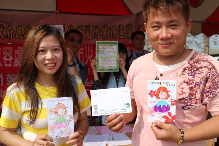 可愛的木棉花寶明信片結合防災標語,深受民眾喜愛