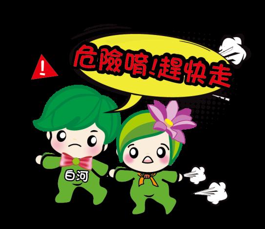 白河蓮花季_LINE貼圖-04
