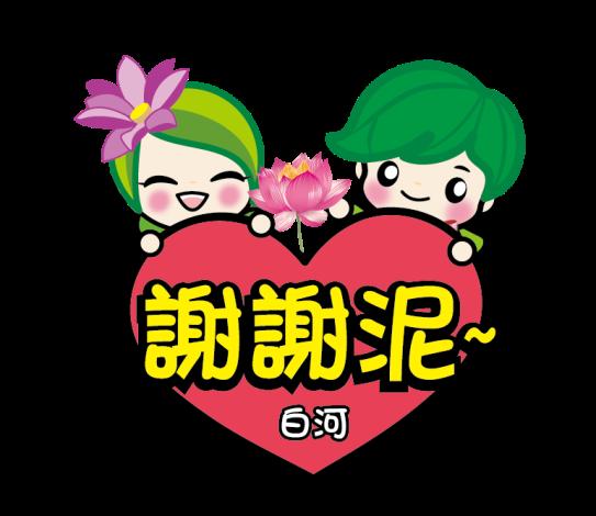 白河蓮花季_LINE貼圖-06