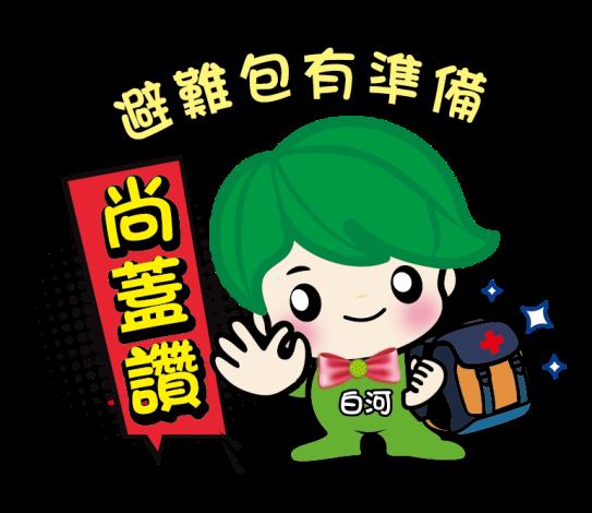白河蓮花季_LINE貼圖-01