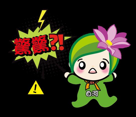 白河蓮花季_LINE貼圖-02
