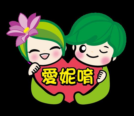 白河蓮花季_LINE貼圖-08
