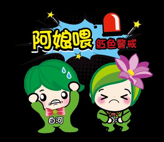 白河蓮花季_LINE貼圖-03