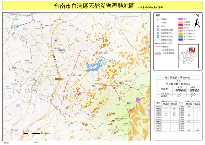 臺南市白河區天然災害潛勢地圖_450mm