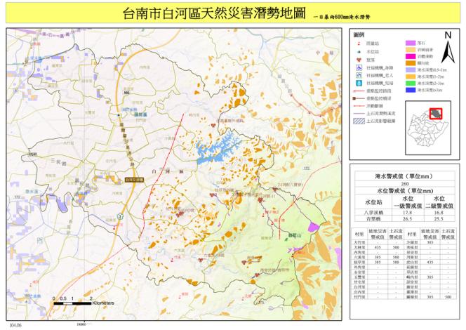 臺南市白河區天然災害潛勢地圖_600mm