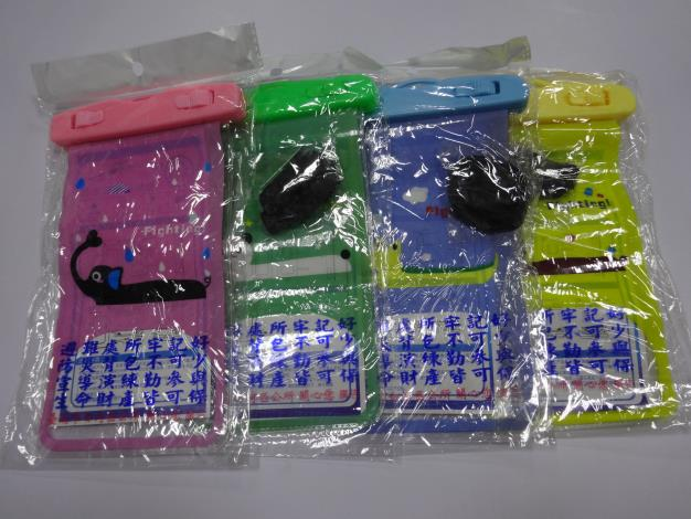防災宣導-手機防水保護套