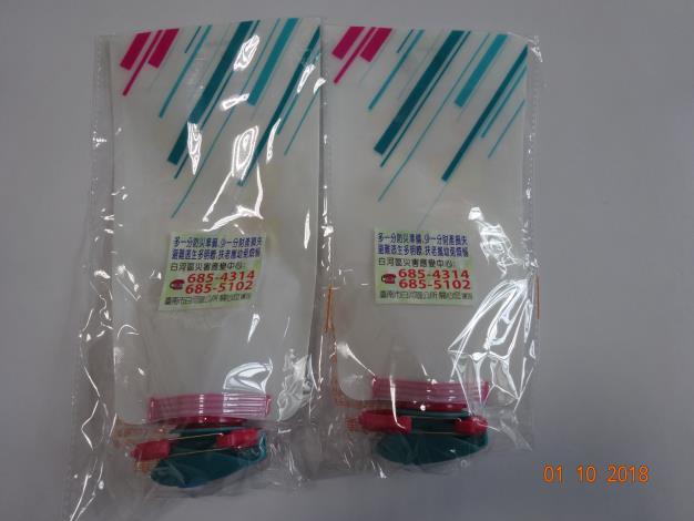 防災宣導-軟性冷水袋